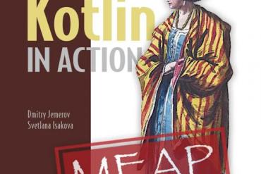 kotlin_in_action